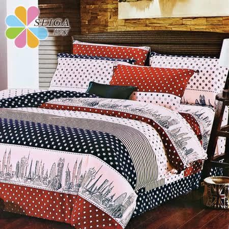 (任選)飾家《都市節拍》加大絲柔棉四件式床包被套組台灣製造