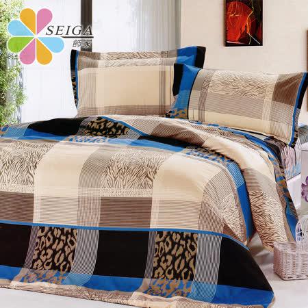 (任選)飾家《明媚午後藍》加大絲柔棉四件式床包被套組台灣製造