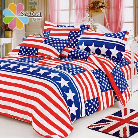 (任選)飾家《美國往事》加大絲柔棉四件式床包被套組台灣製造
