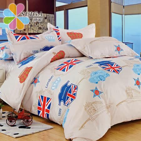 (任選)飾家《英格蘭風情》加大絲柔棉四件式床包被套組台灣製造