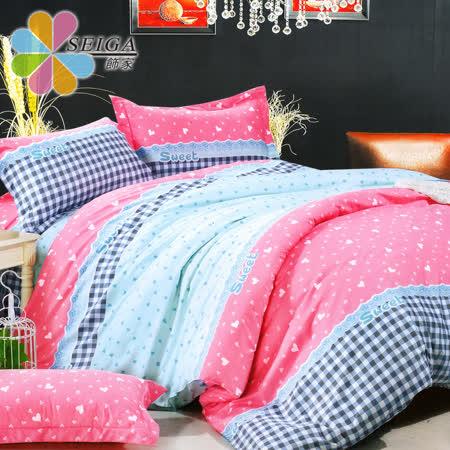 (任選)飾家《小清新》加大絲柔棉四件式床包被套組台灣製造