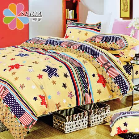 (任選)飾家《諾伊的夢》加大絲柔棉四件式床包被套組台灣製造