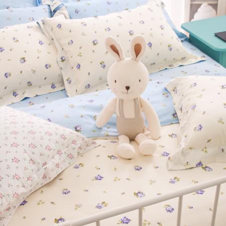 OLIVIA 《亞爾薩斯》 單人床包歐式枕套兩件組