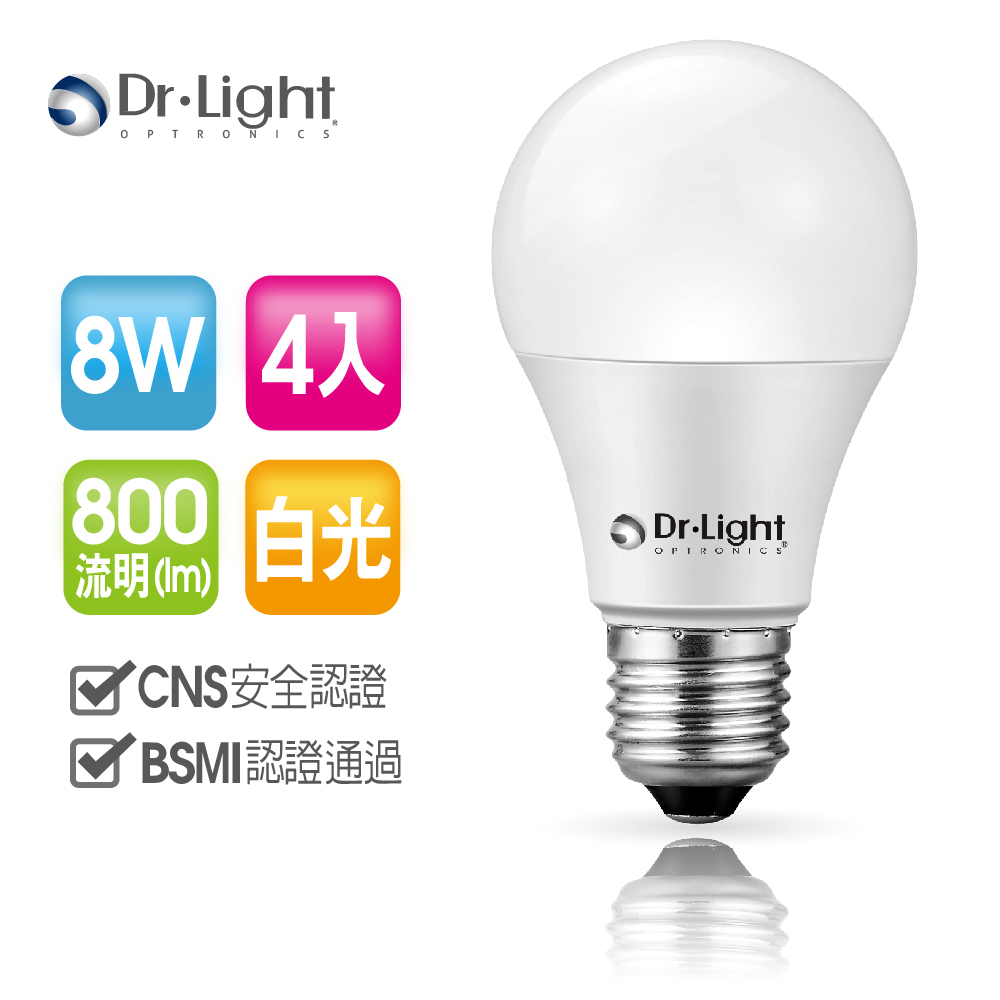 Dr.Light 8W 全週光LED燈泡^(4入組^)