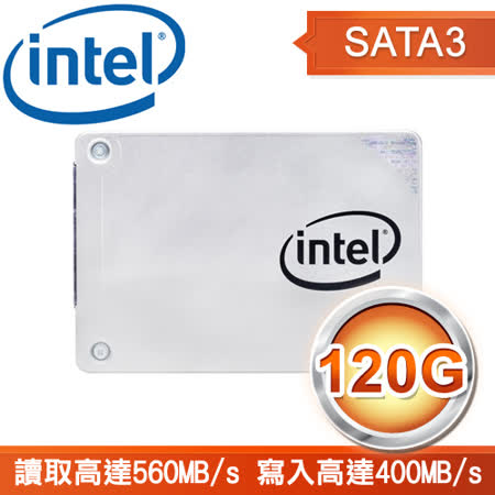 Intel 540s 120G SATA3 2.5吋 SSD固態硬碟