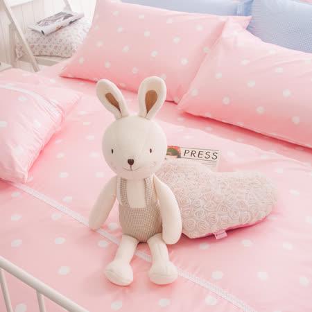 OLIVIA 《水玉普普 粉》單人床包枕套兩件組