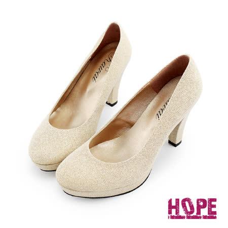 【HOPE】MIT氣質高雅素面高跟鞋–米金(K130DF4020)