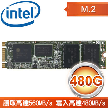 Intel 540s 480G M.2 SSD固態硬碟