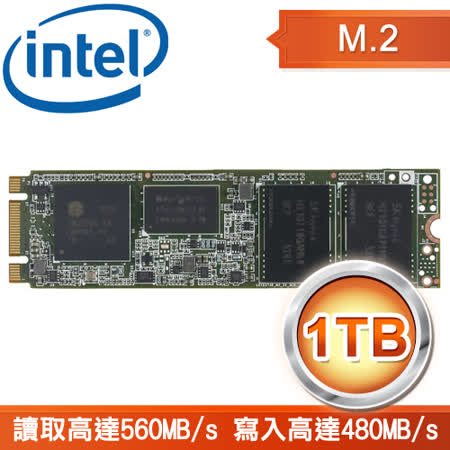 Intel 540s 1TB M.2 SSD固態硬碟