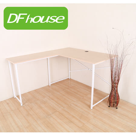 《DFhouse》創意L型多功能工作桌 白楓木色