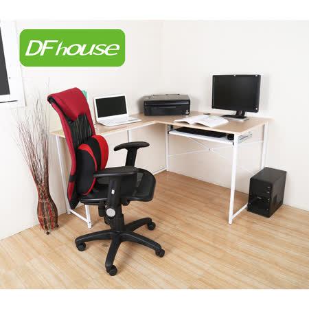 《DFhouse》創意L型多功能附鍵盤架工作桌 白楓木色