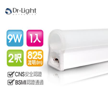 Dr.Light 2呎 LED奈米串接層板燈(單入)