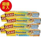 美國GLAD 多功能神奇密封保鮮膜 (8入超值組)