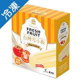 台灣雪小板-蕃茄75G*5支/盒