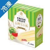 台灣雪小板-西瓜75G*5支/盒