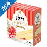 台灣雪小板-草莓75G*5支/盒