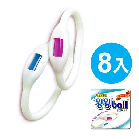 韓國MOSBALL超長效防蚊防水矽膠手環 M號 8入