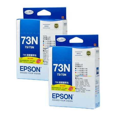 【EPSON】T105550 73N 原廠四色墨水匣 超值量販包 (雙入組)