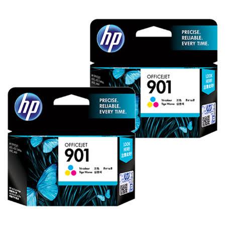 【HP】CC656AA /NO.901 原廠彩色墨水匣 (雙入組)