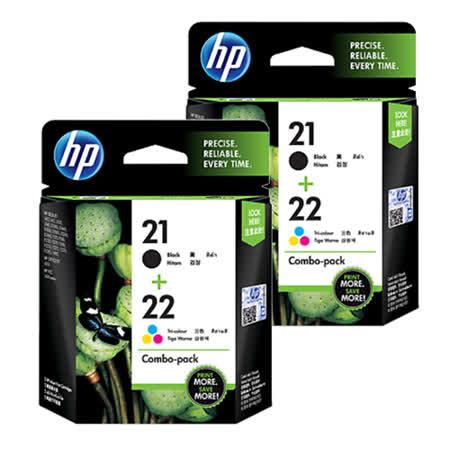 【HP】CC630AA/NO.21+22 原廠墨水組合包 (雙入組)