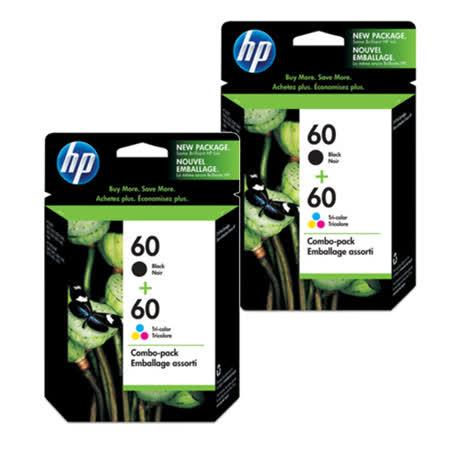 【HP】CN067AA/NO.60 雙色組合包原廠墨水匣 (CC640WA+CC643WA) (雙入組)