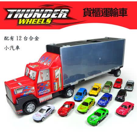 【17mall】手提式貨櫃雙面運輸汽車組(內含12台小車)-紅