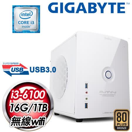 技嘉H170平台【幻想傳說】Intel Core i3-6100 16G 1TB  WIFI無線高效能電腦