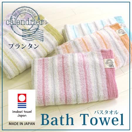 【クロワッサン科羅沙】日本今治(imabari towel)~calendrier天然水柔橫紋 浴巾58*120cm