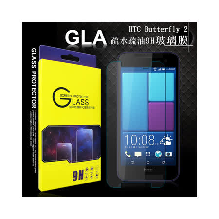 GLA  宏達電 HTC Butterfly 2 / 蝴蝶2 疏水疏油9H鋼化玻璃膜 玻璃保護貼