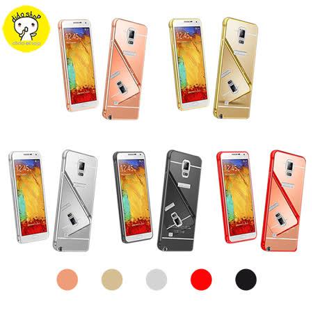 三星 S5 手機保護殼 鏡面背蓋系列 手機框+鏡面背蓋 手機殼 手機框 (XN296)【預購】
