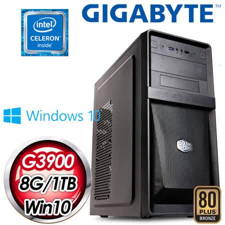技嘉 H110 平台【狩獵戰神】Intel Celeron G3900 8G 1TB 高效能燒錄電腦 (含WIN10)