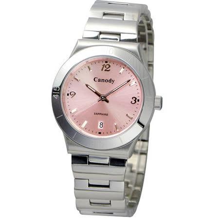 Canody 都會風采藍寶石鏡面腕錶(粉紅-CM9803-1D)