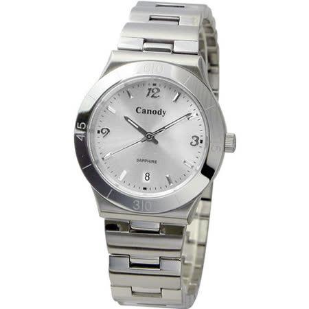 Canody 都會風采藍寶石鏡面腕錶(銀白-CM9803-B)