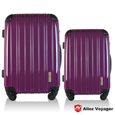 【法國 奧莉薇閣】旅遊精靈24+28吋硬殼輕量PC行李箱兩件組