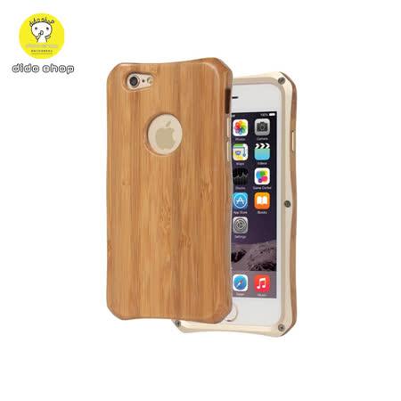 iPhone 6 / 6S 弧角款 竹子外殼+金屬保護框 手機保護殼 手機殼 手機框 (XN313)