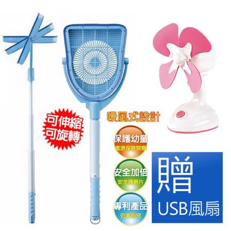 《買就送USB電風扇》【蚊風扇膽】第三代 吸風式 電蚊拍 AIP-101