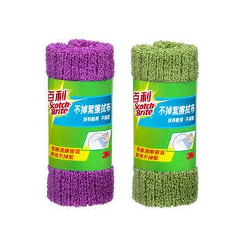 3M百利 不掉絮擦拭抹布(綠紫混色)