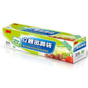 3M 立體密實袋-中型(25入)