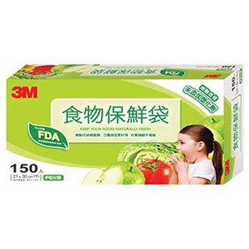 3M 食物保鮮袋盒裝-中(150入)