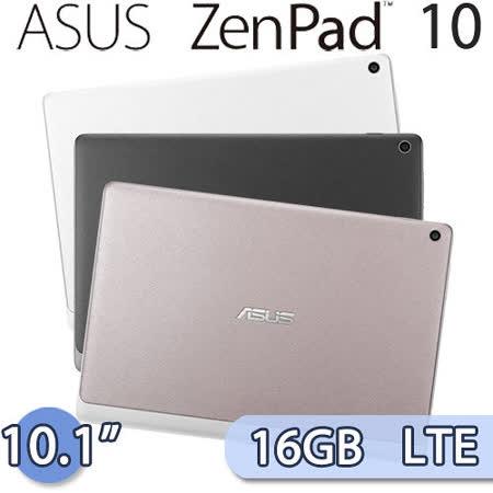 ASUS 華碩 New ZenPad 10 16GB LTE版 (Z300CNL) 10.1吋 四核心平板電腦【贈專用皮套】