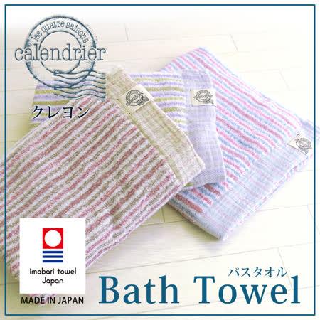 【クロワッサン科羅沙】日本今治(imabari towel)~calendrier天然水直紋 浴巾58*120cm