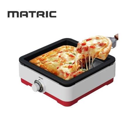 【MATRIC 日本松木】MG-PG0801 全功能油切烹飪火鍋燒烤兩用 公司貨