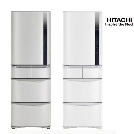 領券再折$1700★HITACHI日立420公升日本原裝一級變頻真空冷藏五門冰箱RS42FJL【左開】