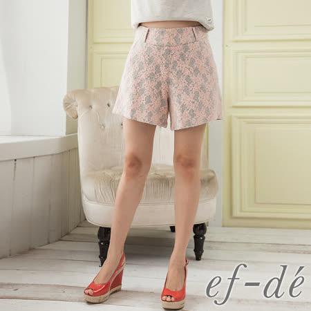 【ef-de】激安 甜美蕾絲花網雙色短褲(白/粉紅/藍)