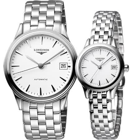 LONGINES Flagship 經典純粹對錶-白/38.5+25mm L48744126+L42164126