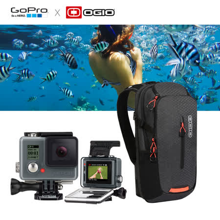 【GoPro】HERO入門版+LCD + OGIO單肩後背包組