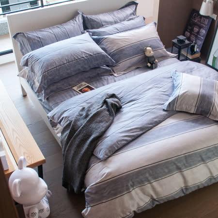 OLIVIA 《丹尼爾》 單人床包歐式枕套兩件組