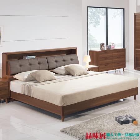 【品味居】歐夏 胡桃木紋6尺三件式床台組合(床頭箱+床底+蜂巢式獨立筒床墊)