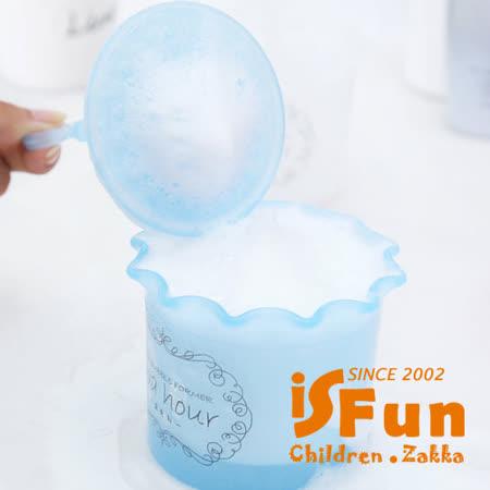 【iSFun】深度清潔*洗面乳起泡器/隨機色