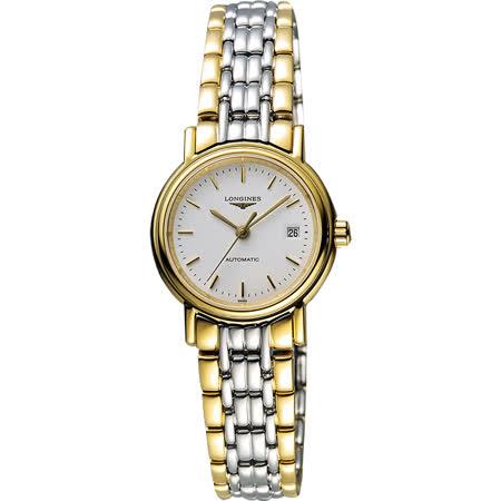LONGINES Presence 經典優雅機械女錶-白x雙色版/25mm L43212127